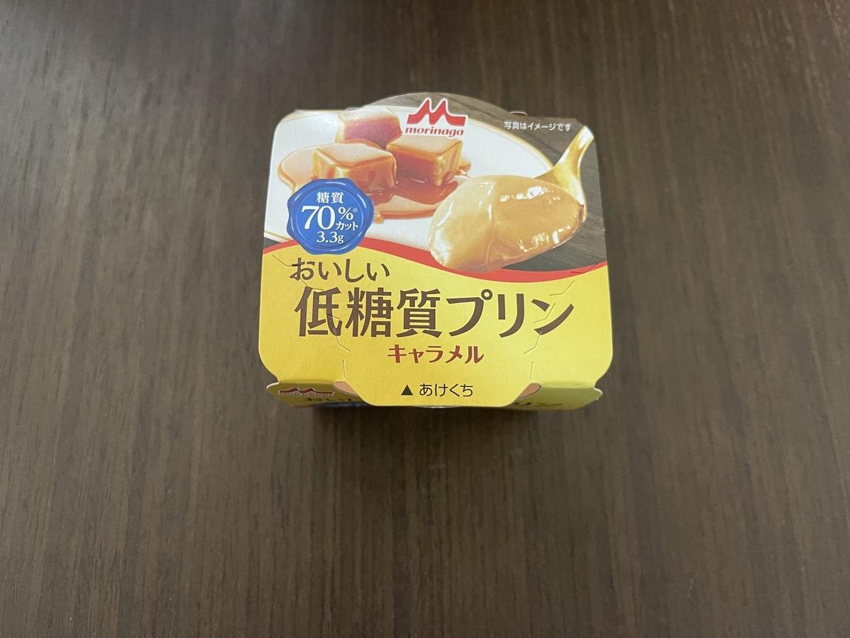 f:id:YOSHIO1010:20210613015542j:plain