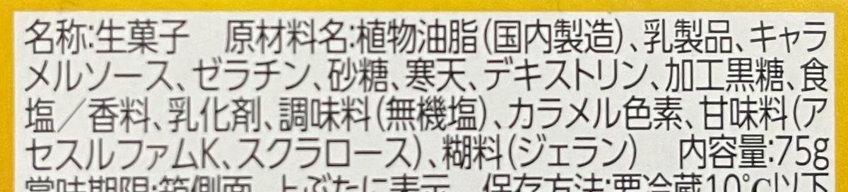 f:id:YOSHIO1010:20210613020027j:plain
