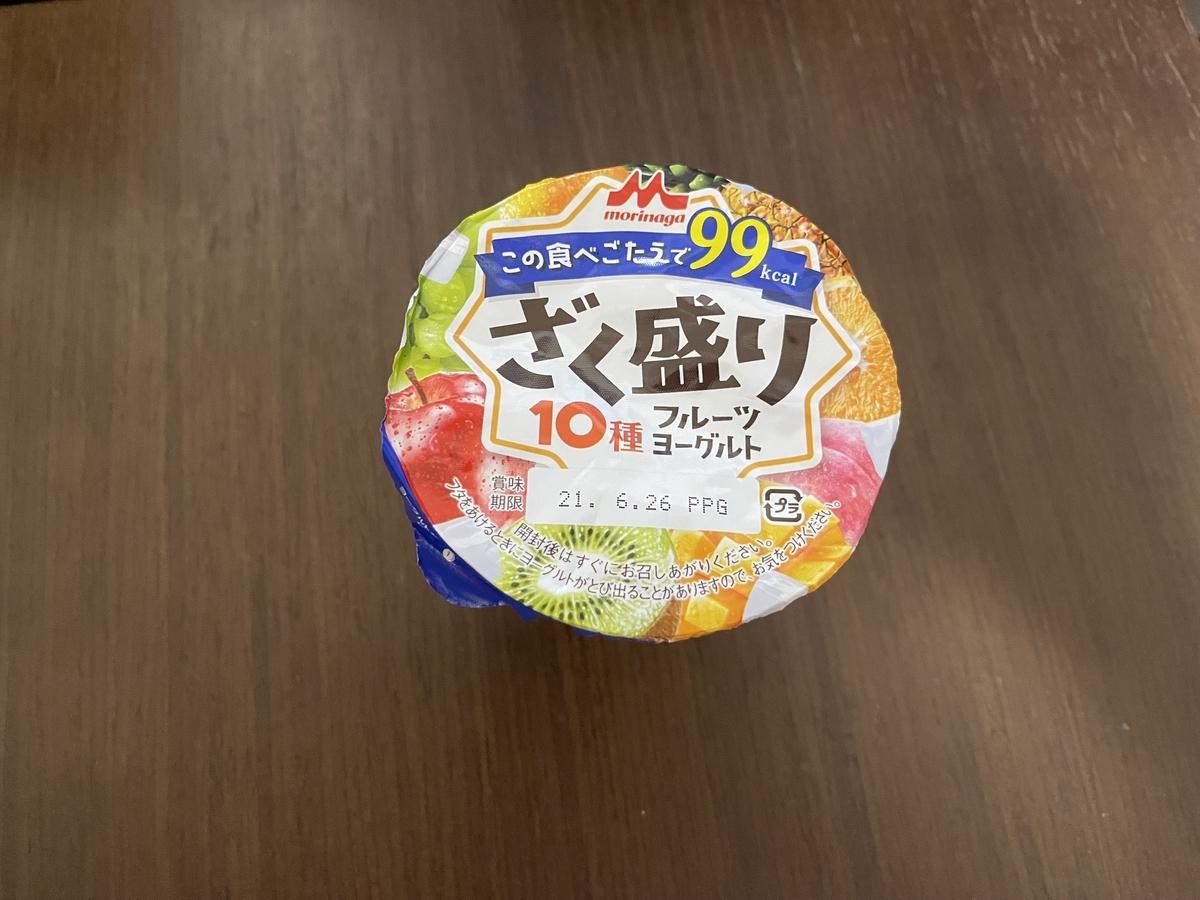 f:id:YOSHIO1010:20210705002739j:plain