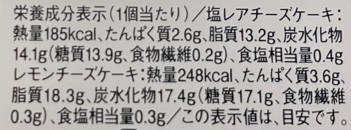 f:id:YOSHIO1010:20210829105645j:plain