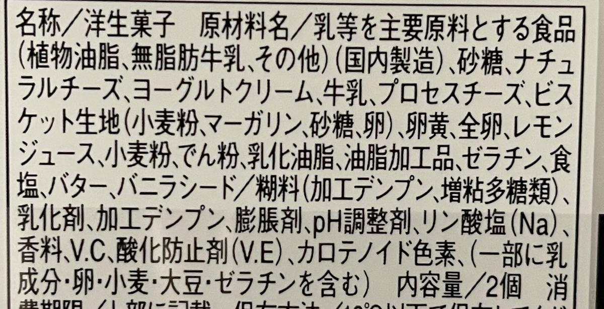 f:id:YOSHIO1010:20210829114456j:plain