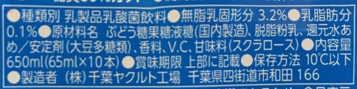 f:id:YOSHIO1010:20210830235838j:plain