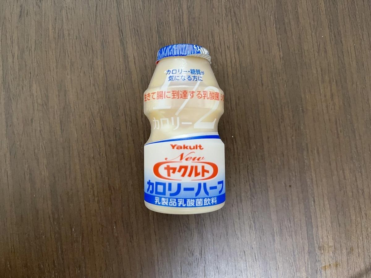 f:id:YOSHIO1010:20210831000727j:plain