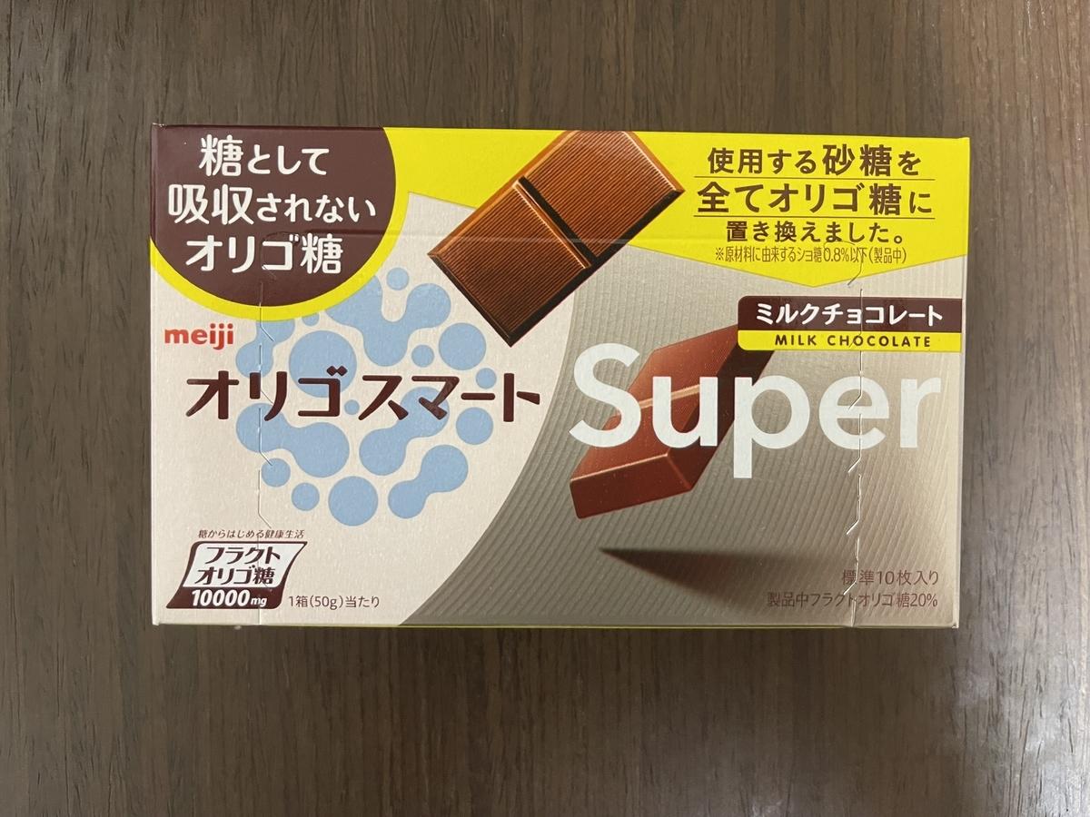 f:id:YOSHIO1010:20210902015231j:plain
