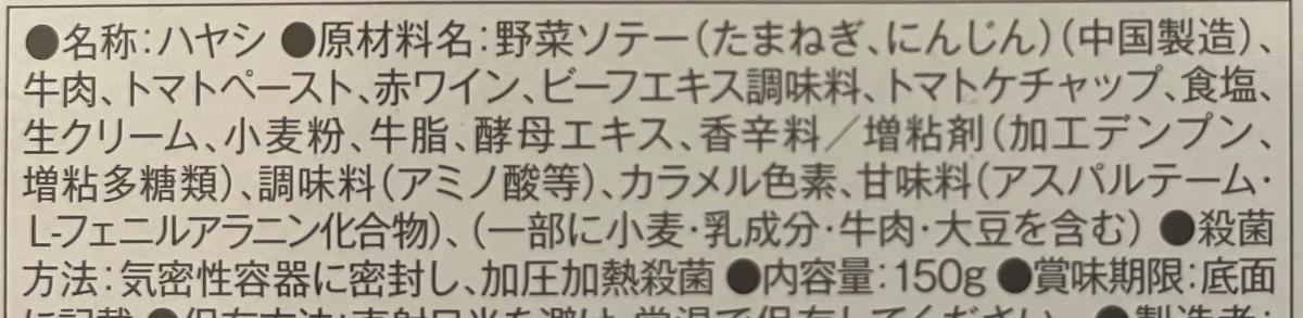 f:id:YOSHIO1010:20210904012408j:plain