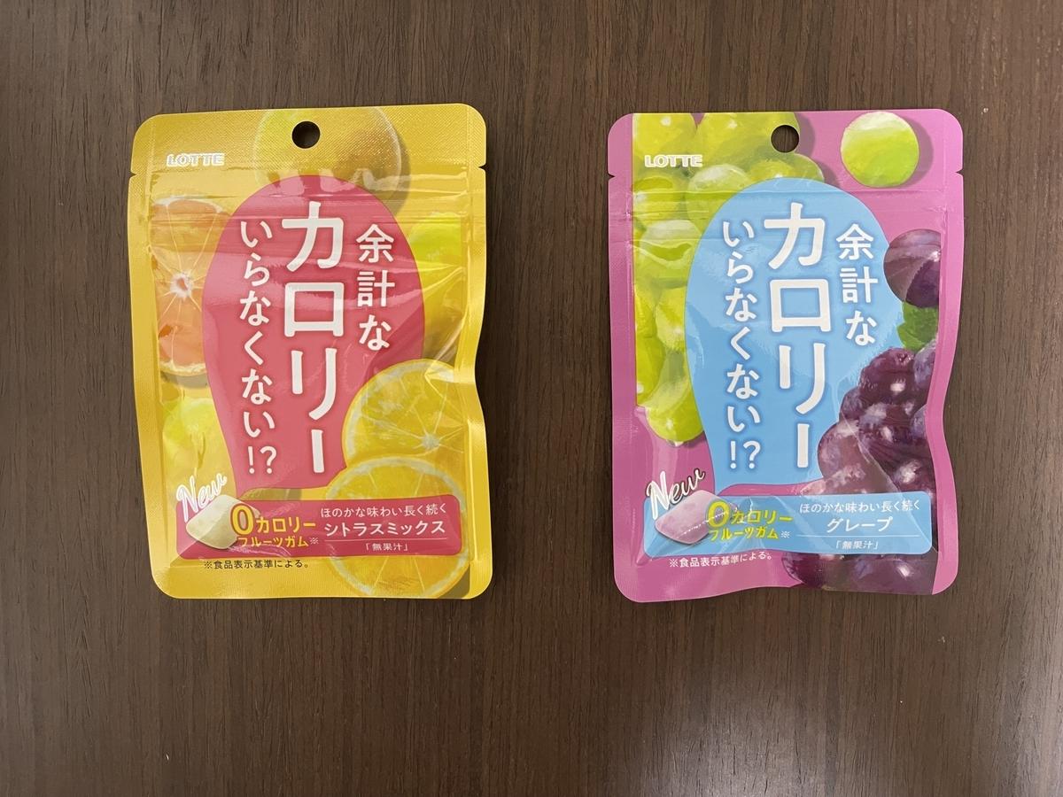 f:id:YOSHIO1010:20210908010417j:plain