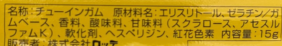 f:id:YOSHIO1010:20210908011149j:plain