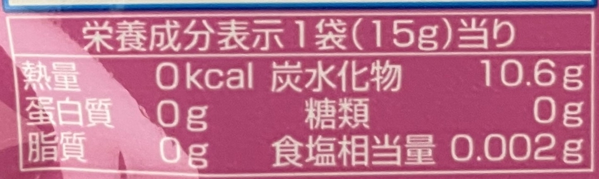 f:id:YOSHIO1010:20210908011505j:plain