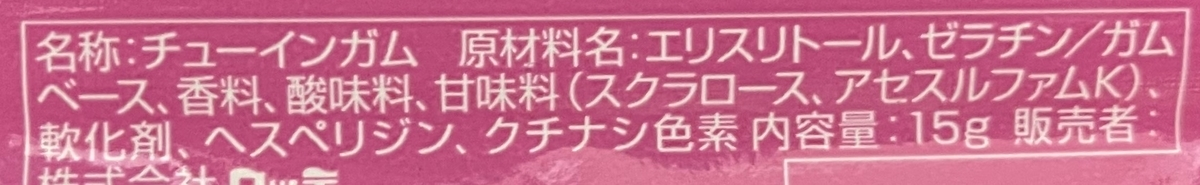 f:id:YOSHIO1010:20210908011613j:plain