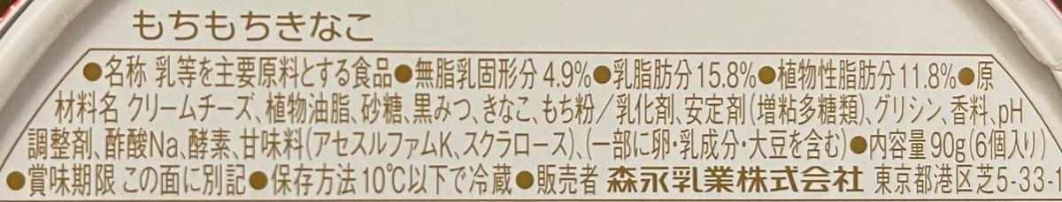 f:id:YOSHIO1010:20210909004627j:plain