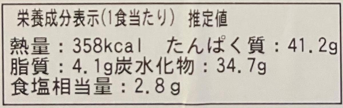 f:id:YOSHIO1010:20210909142508j:plain