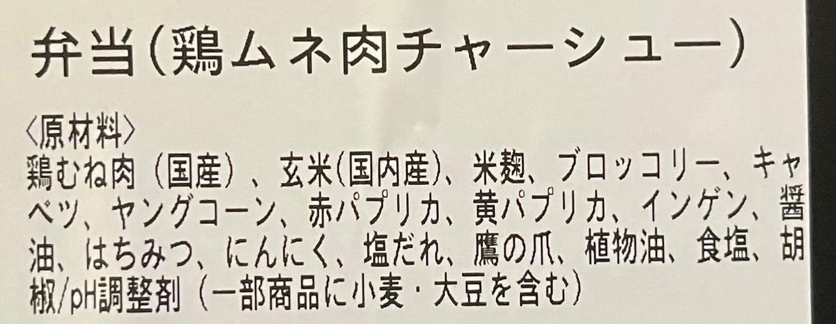 f:id:YOSHIO1010:20210909143152j:plain