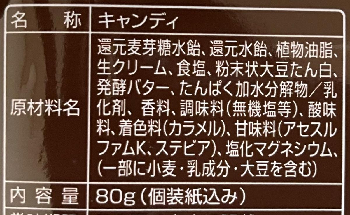 f:id:YOSHIO1010:20210911004010j:plain