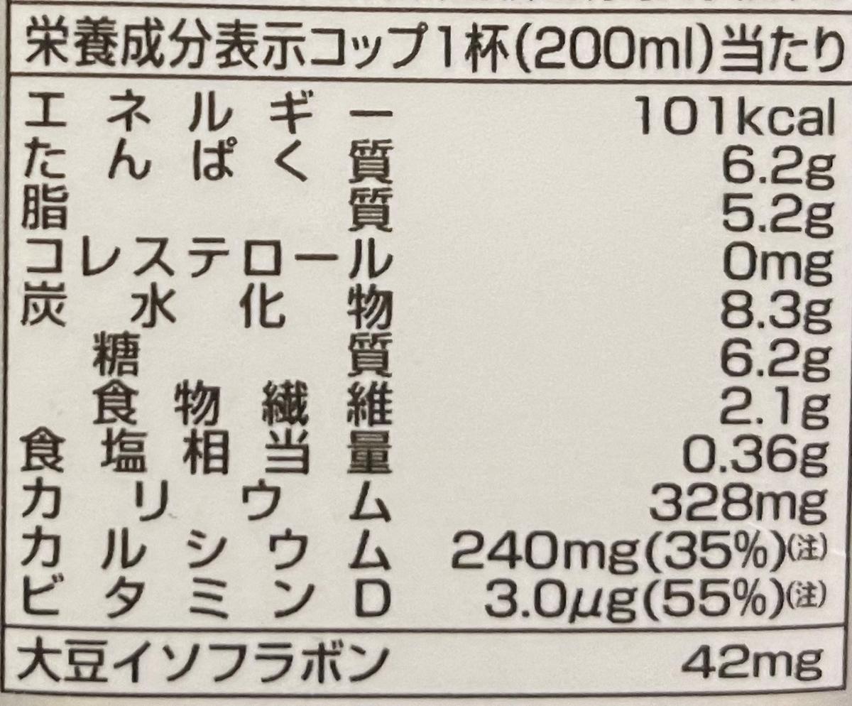 f:id:YOSHIO1010:20210911224027j:plain
