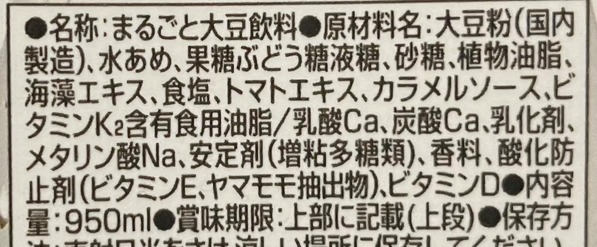 f:id:YOSHIO1010:20210911225702j:plain