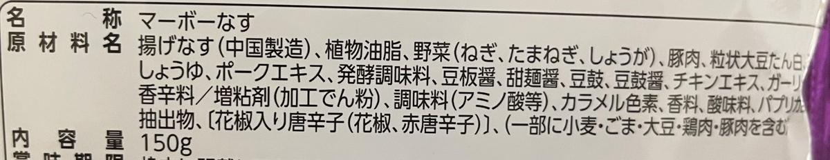 f:id:YOSHIO1010:20210913022825j:plain