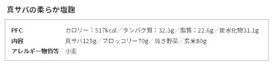 f:id:YOSHIO1010:20210916154142p:plain