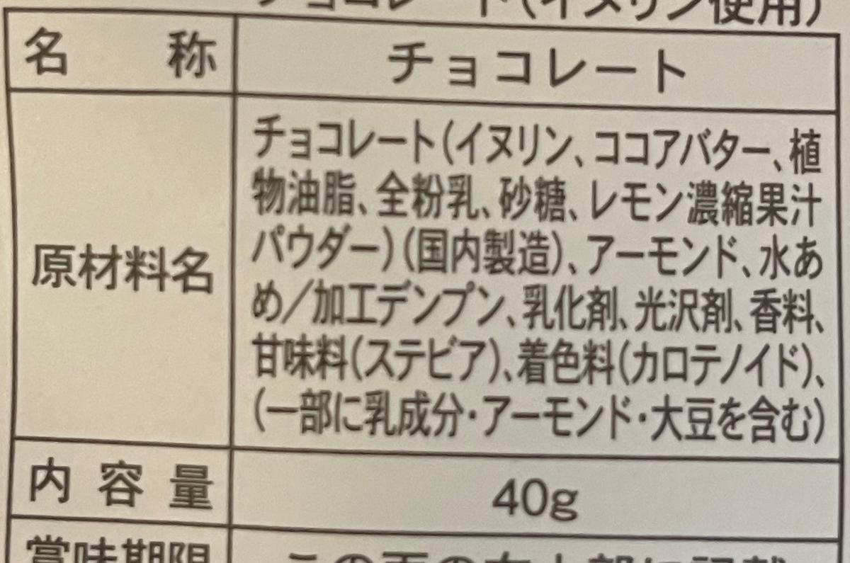 f:id:YOSHIO1010:20210917211753j:plain