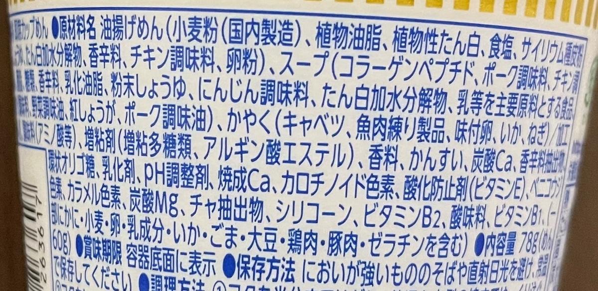 f:id:YOSHIO1010:20210919013708j:plain