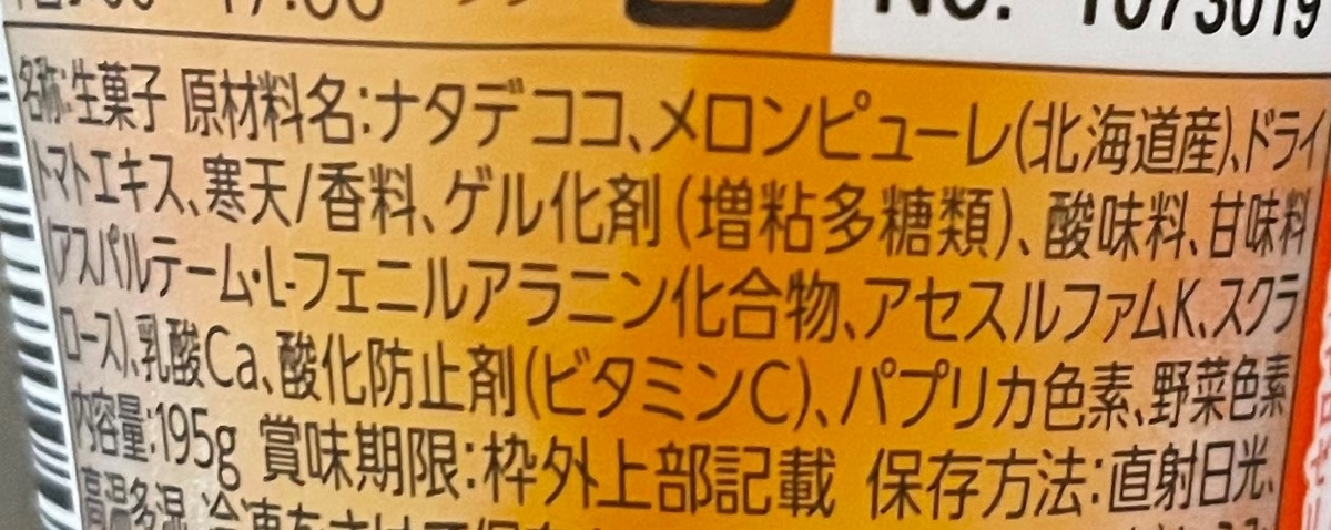 f:id:YOSHIO1010:20210920014029j:plain