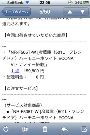 f:id:YOSHIYUKI:20110529220816p:image