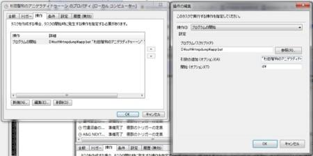 f:id:YOSHIYUKI:20120731210051j:image