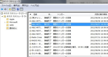 f:id:YOSHIYUKI:20120731210052j:image