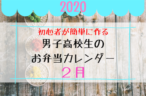 f:id:YOUBLOG:20200228183315p:image
