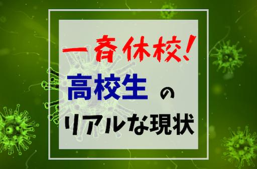 f:id:YOUBLOG:20200301160341p:image