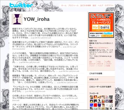 f:id:YOW:20081210032759j:image
