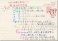 [憲法][歴史]日本国憲法発布