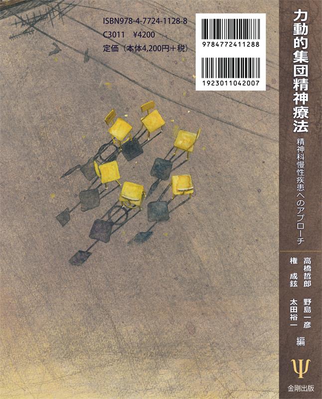 f:id:YOW:20100302121132j:image