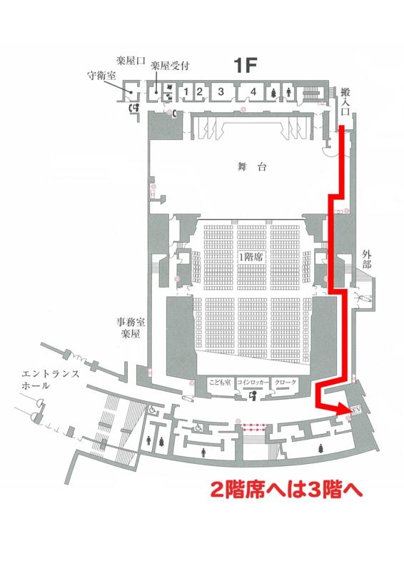 森のホール21(松戸市文化会館) - (株)YRPのホール情報
