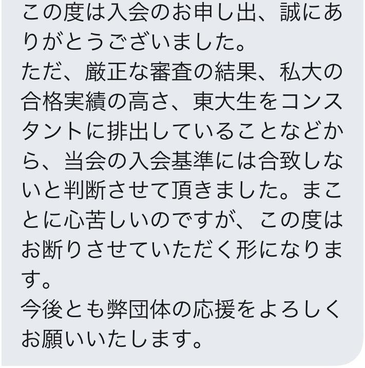 f:id:YR_UTokyo:20190514221821j:plain
