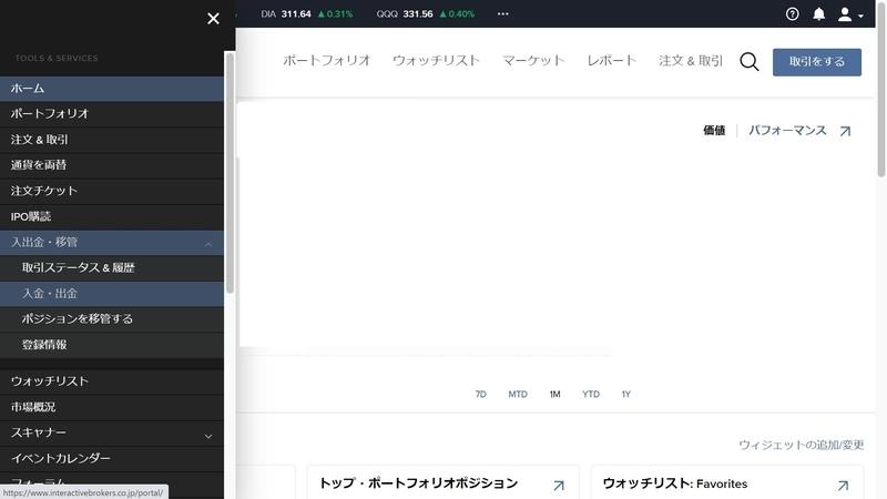 f:id:YSky_channel:20210209143536j:plain