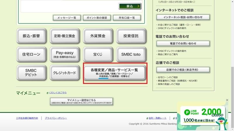 f:id:YSky_channel:20210209143624j:plain