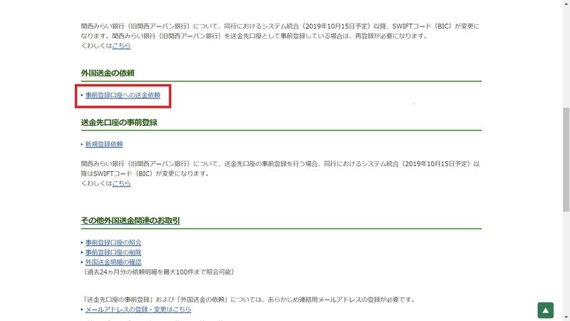 f:id:YSky_channel:20210209162525j:plain