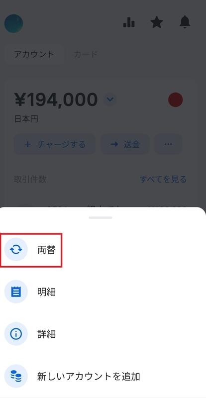 f:id:YSky_channel:20210429214034j:plain