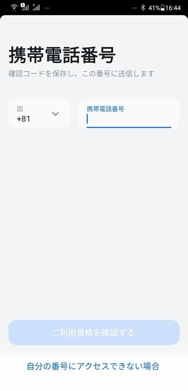 f:id:YSky_channel:20210505001624j:plain