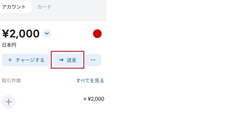 f:id:YSky_channel:20210512214338j:plain