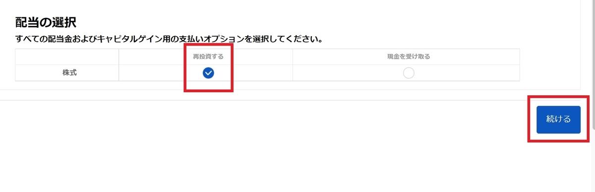 f:id:YSky_channel:20210529134833j:plain