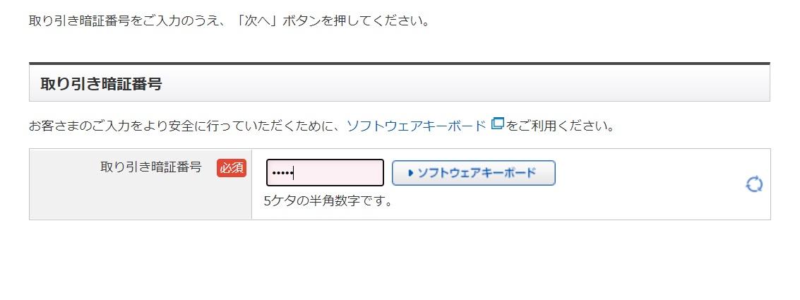 f:id:YSky_channel:20210603223433j:plain
