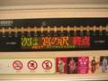 20090113184247