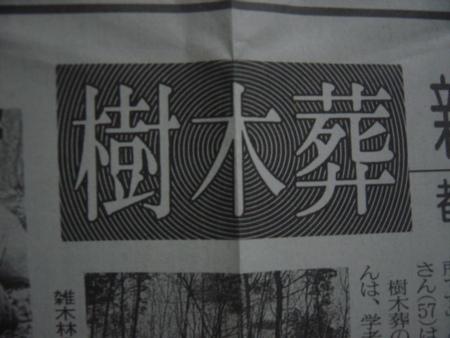 20091004181254