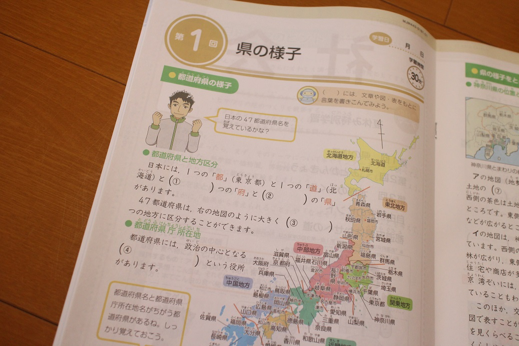 f:id:YU-RI-A:20200801222507j:plain