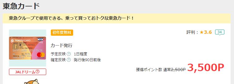 f:id:YU-RI-A:20200814224152p:plain