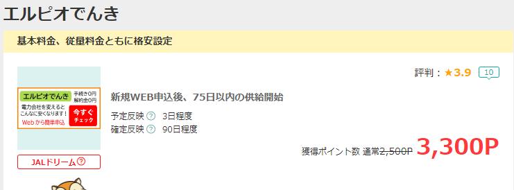 f:id:YU-RI-A:20200814224755p:plain