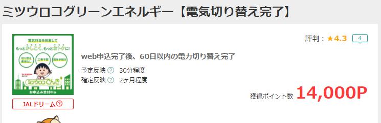 f:id:YU-RI-A:20200814224825p:plain
