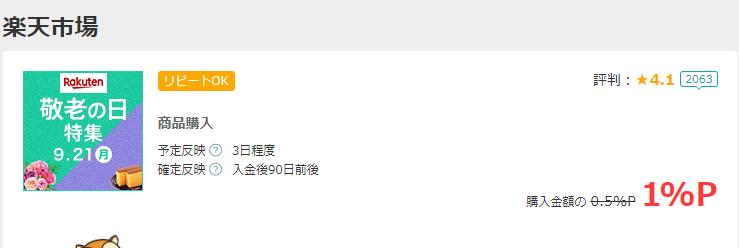 f:id:YU-RI-A:20200814225030p:plain
