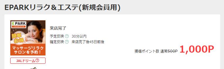 f:id:YU-RI-A:20200814225109p:plain